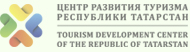 Tourism Development Center of the Republic of Tatarstan
